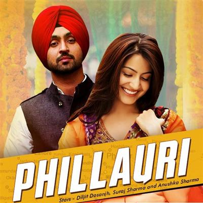 Upcoming Bollywood Movie- Phillauri