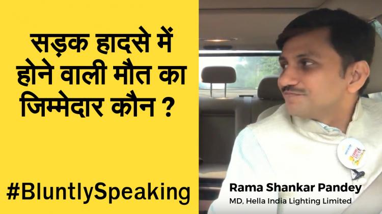 Rama Shankar Pandey, MD Hella India