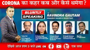Panel Discussion on Bluntly Speaking Show