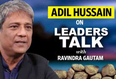 Interview of Adil Hussain