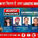 Bluntly Speaking_Ravindra_Gautam