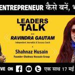 Shahnaz-Husain_Leaders-Talk_Ravindra_Gautam