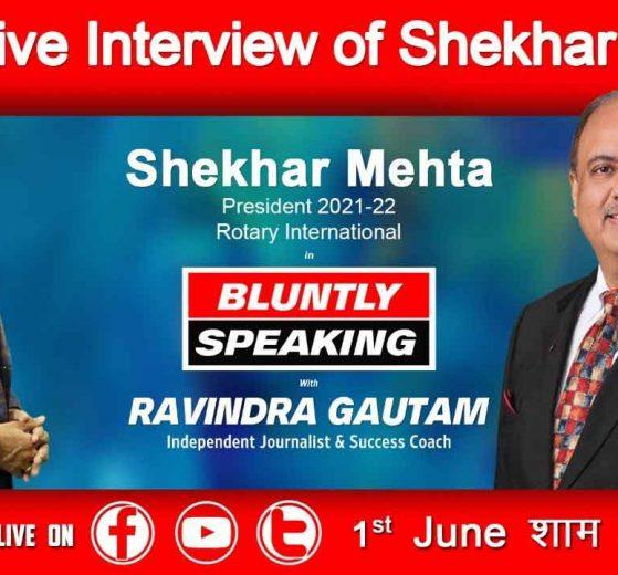 Shekhar Mehta Rotary